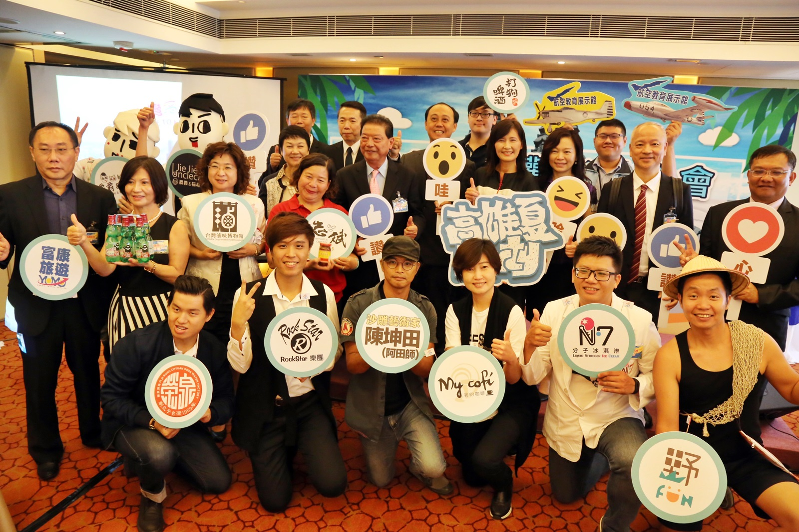 Kaohsiung promotes tourism in Hong Kong