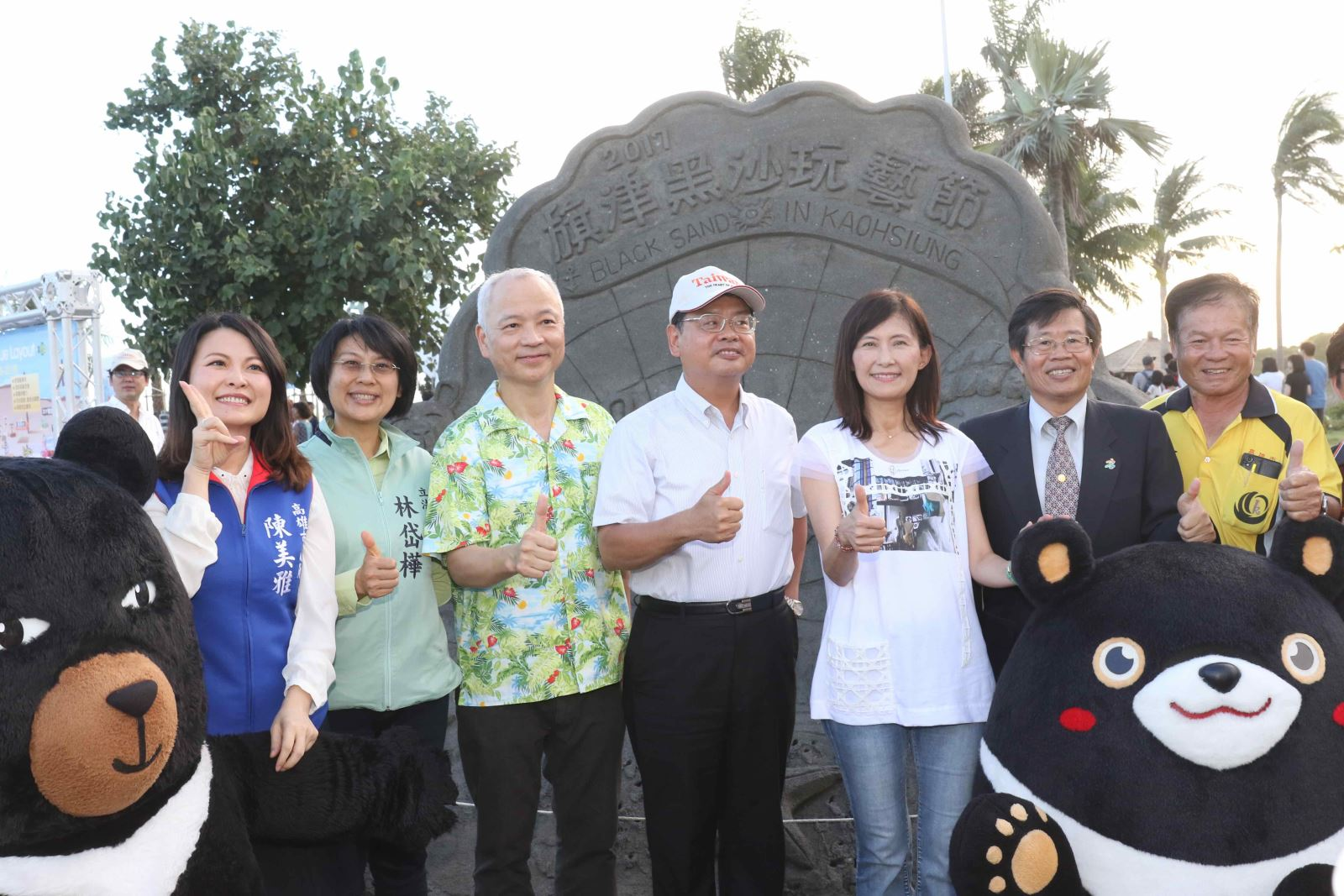 Cijin to hold black sand festival