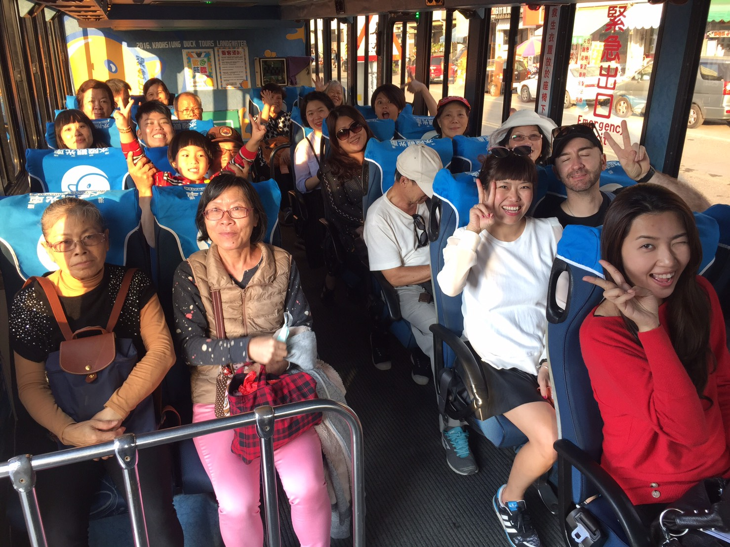 A Must-Go This Summer: Kaohsiung's Popular Duck Boat