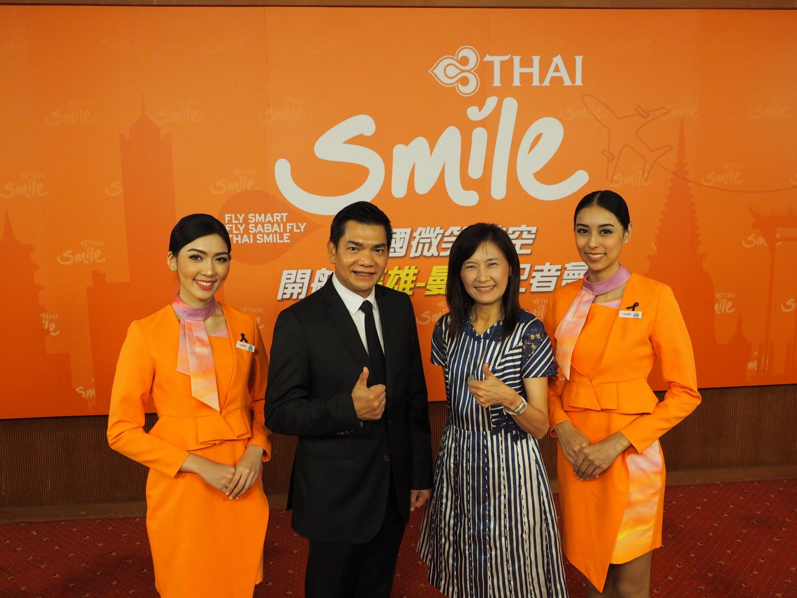 Thai Smile to fly to Kaohsiung soon