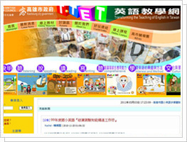 In-Sync with the World Creating an English Learning Website