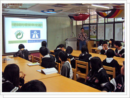 Comprehensive Upgrade in Language Education Connecting Kaohsiung with the World