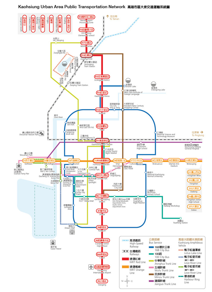 Kaohsiung Urban Area Public Transportation Network