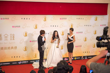 Kaohsiung Broadcasting Station produces high-quality programs and has received quite a number of awards & recognition from The Golden Bell Awards.