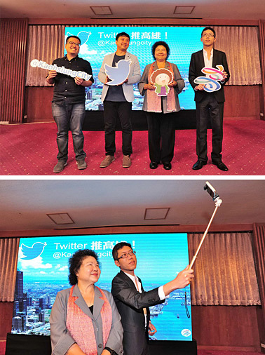 """Twitter Tweets Kaohsiung"""" Press Conference"""