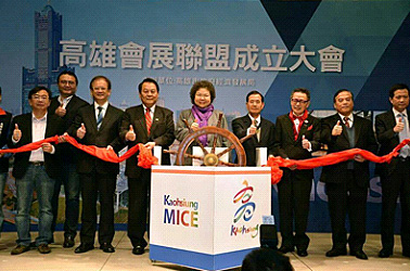 Founded in January 2015 Kaohsiung Exhibition Alliance Assembly