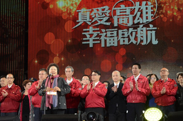 """Gas Explosion firefighters & reconstruction heroes attended the """"Thank You & Blessing Concert"""" to receive recognition."""