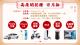 圖二:「高雄開就賺」抽豪禮活動將在11月1日抽出首部最大獎特斯拉電動車.png