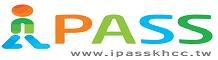 愛PASS雲端服務平台