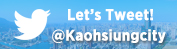 Twitter推高雄!@KaohsiungCity