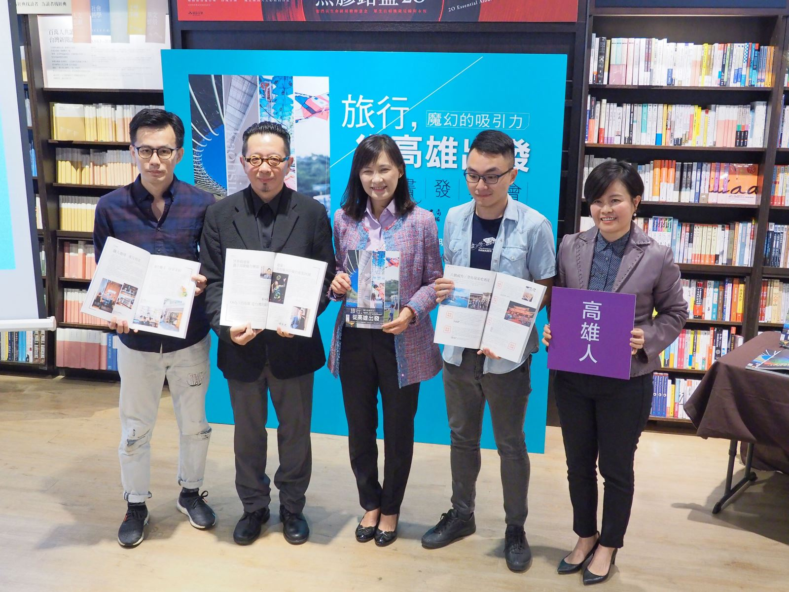 New book on Kaohsiung's tourist destinations released