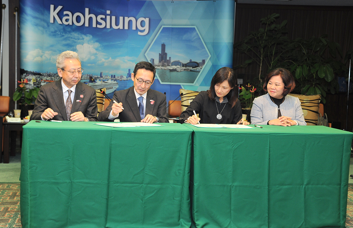 Tourism MOU signed between Kaohsiung and Sapporo