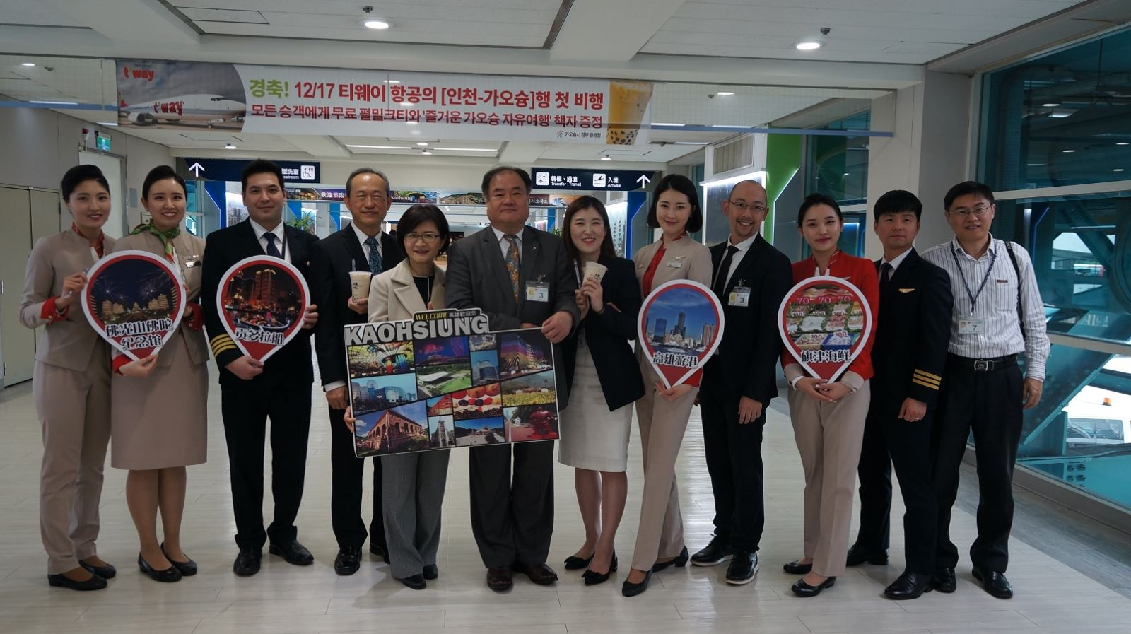 To boost tourism, Kaohsiung offers free hotel rooms for South Korean airlin...