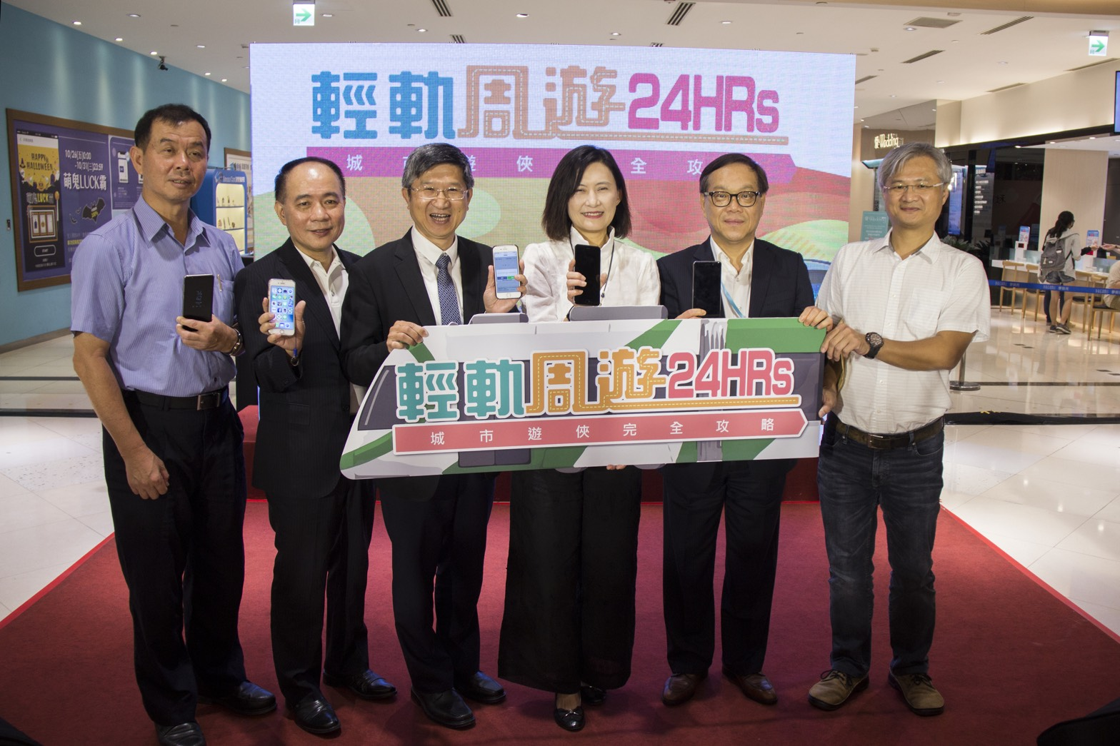 Explore Kaohsiung with an e-pass