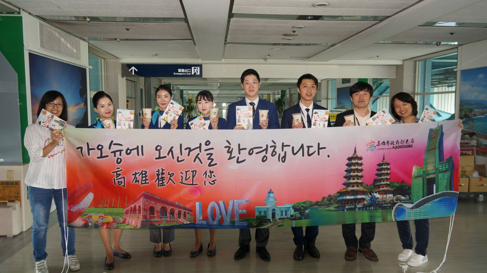 Air Busan celebrates 5th anniversary of Busan-Kaohsiung flights