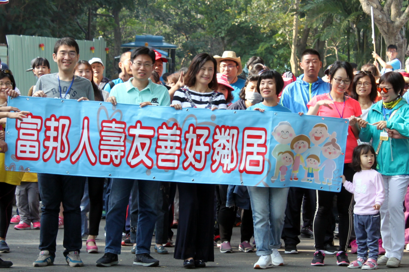 Shoushan Zoo holds charity fair for elders