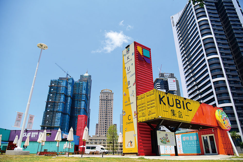 Cargo Containers Embody Kaohsiung's Maritime Character
