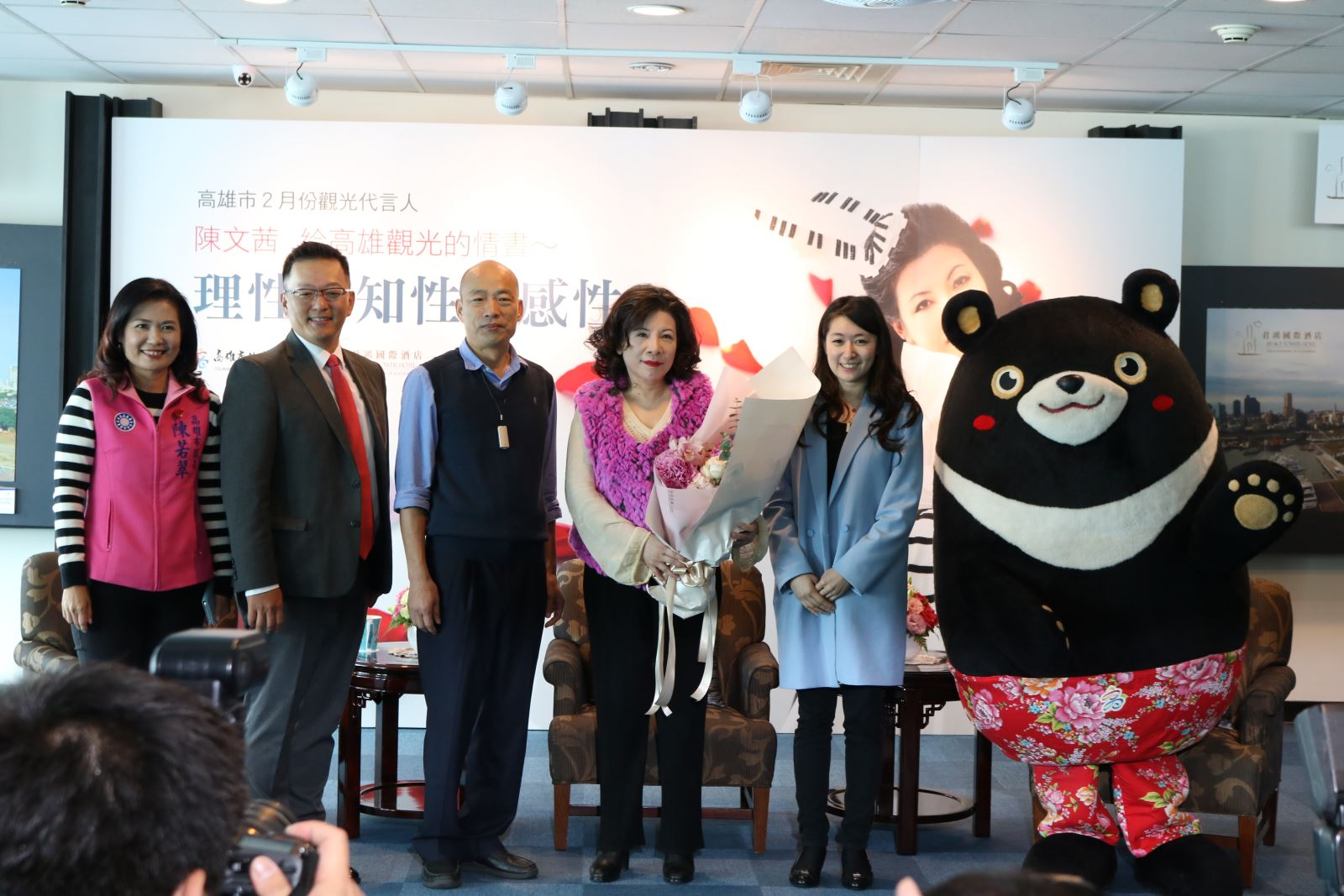 Sissy Wen-chien Chen endorse for Kaohsiung in Feb.