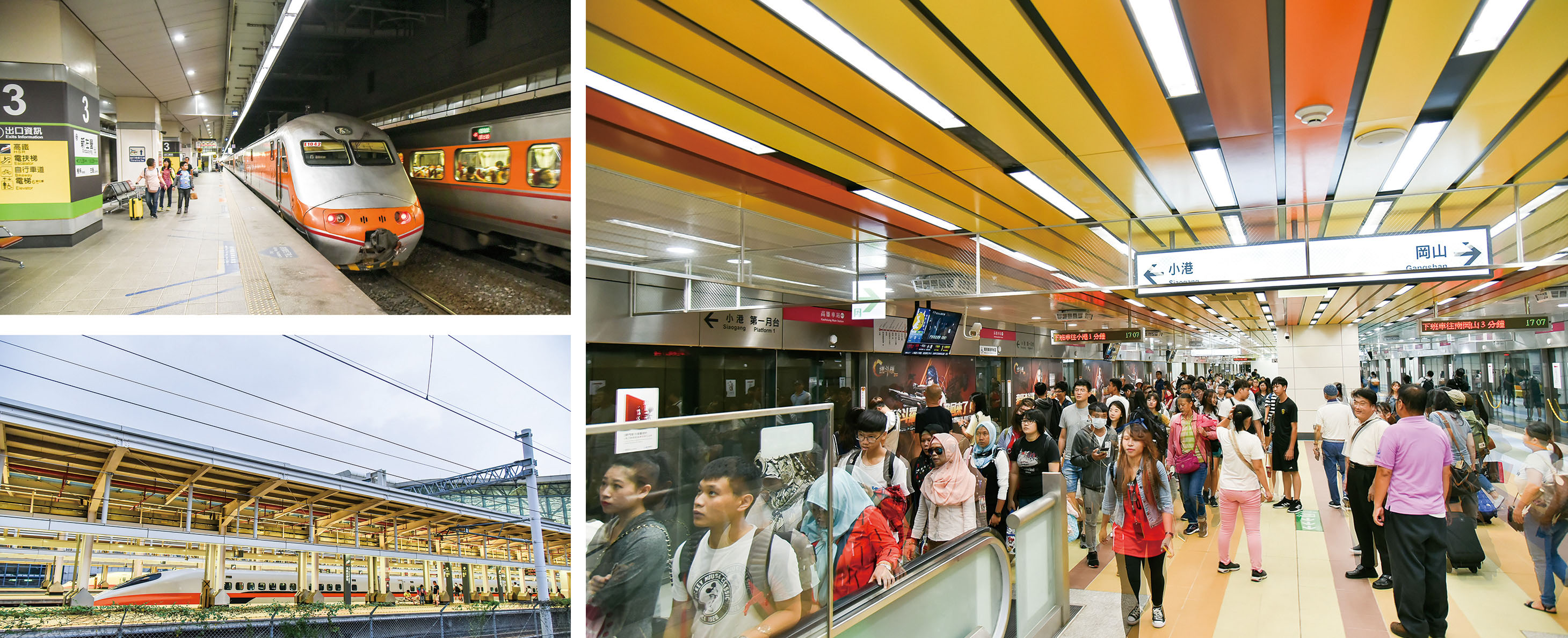 Kaohsiung Underground Railway Line Makes Its Debut