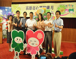 Create a Joyous Kaohsiung through Sunshine, Smile and Deep Breathing – Press Conference