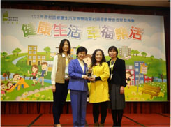 Taoyuan District Health Clinic awarded the 7th Annual Golden Clinic Award