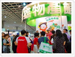 Integrating Marketing Resources through the Kaohsiung Produce Shop