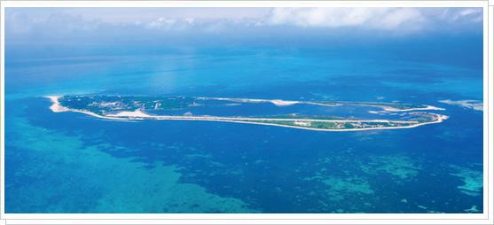 Dongsha Islands