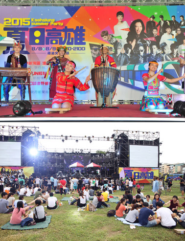 "Kaohsiung Summer Party"" Press Conference & ""Kaohsiung Summer Party –Reading & Picnic Day"