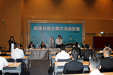 June 16, 2015 symposium for Japanese companies in Kaohsiung