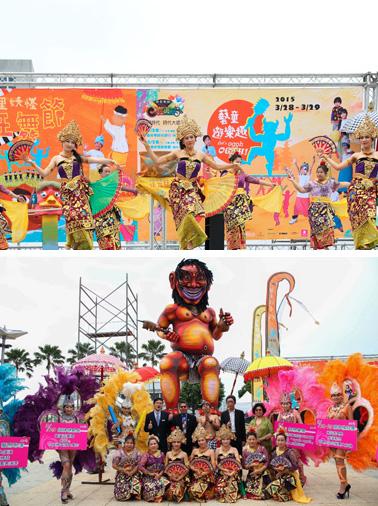 Art & Fantasy Carnival