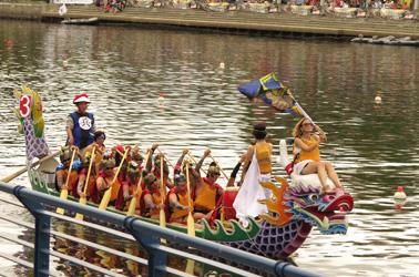 International dragon boat race