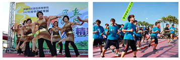 Community-type Elderly Academy's Learning Outcome Exhibit , Southern Society Festival-Kaohsiung Youth Groups' Festival