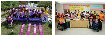 Domestic Violence Prevention-Purple ribbon activity for all corners , Mid-autumn festival gift product promotion for Disabled Groups