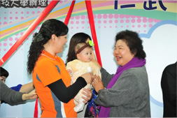 Re-wu Public Children & Infant Day Care Center