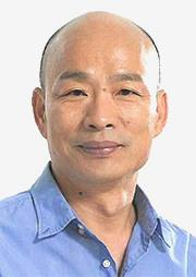 韓國瑜市長