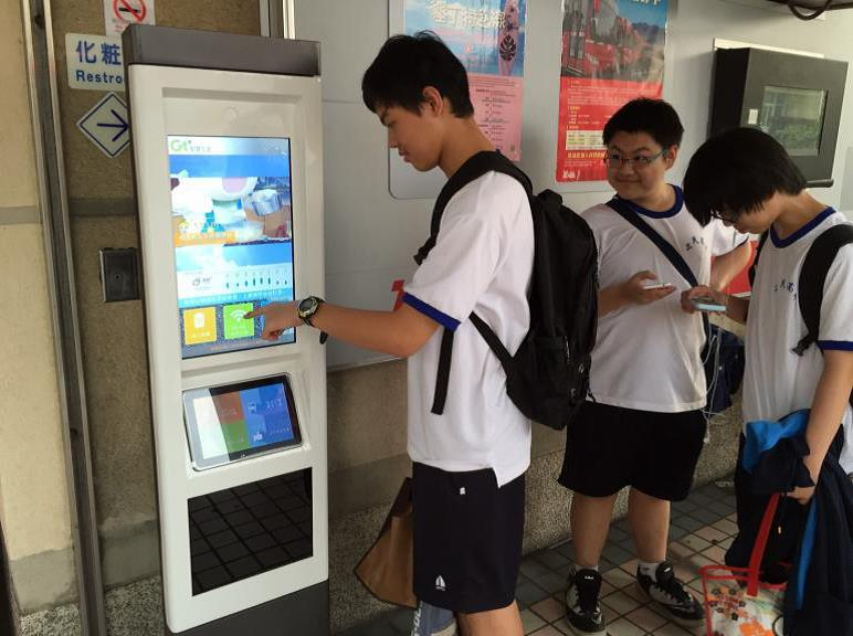 the interactive screens of Kiosks
