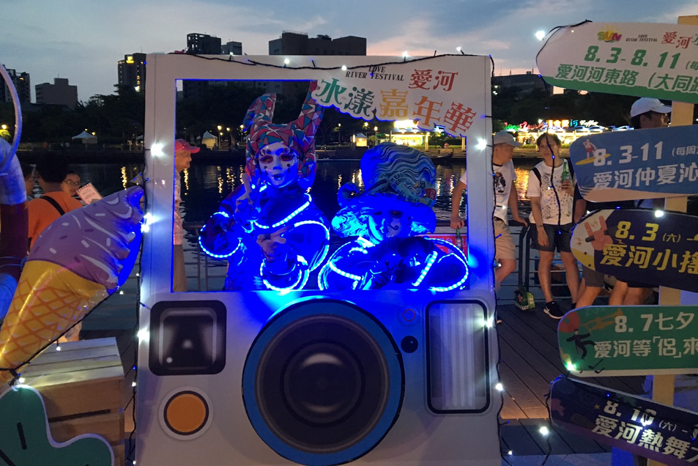 Kaohsiung City Government holds a wide range of activities monthly