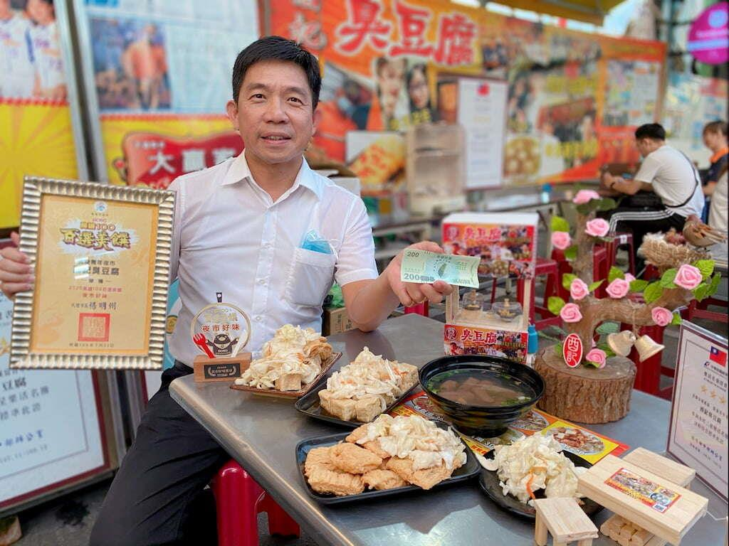 one can enjoy a wide variety of night market delicacies with just the NTD200 triple stimulus voucher