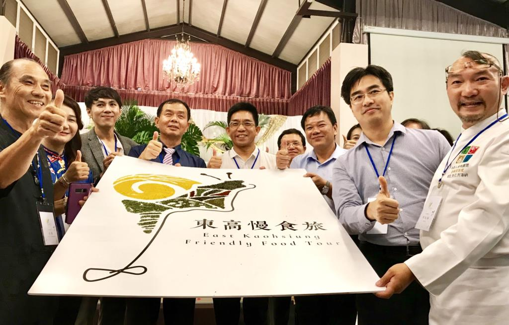 "For the first time, the Tourism Bureau of Kaohsiung held ""Slow Food in Eastern Kaohsiung,"""