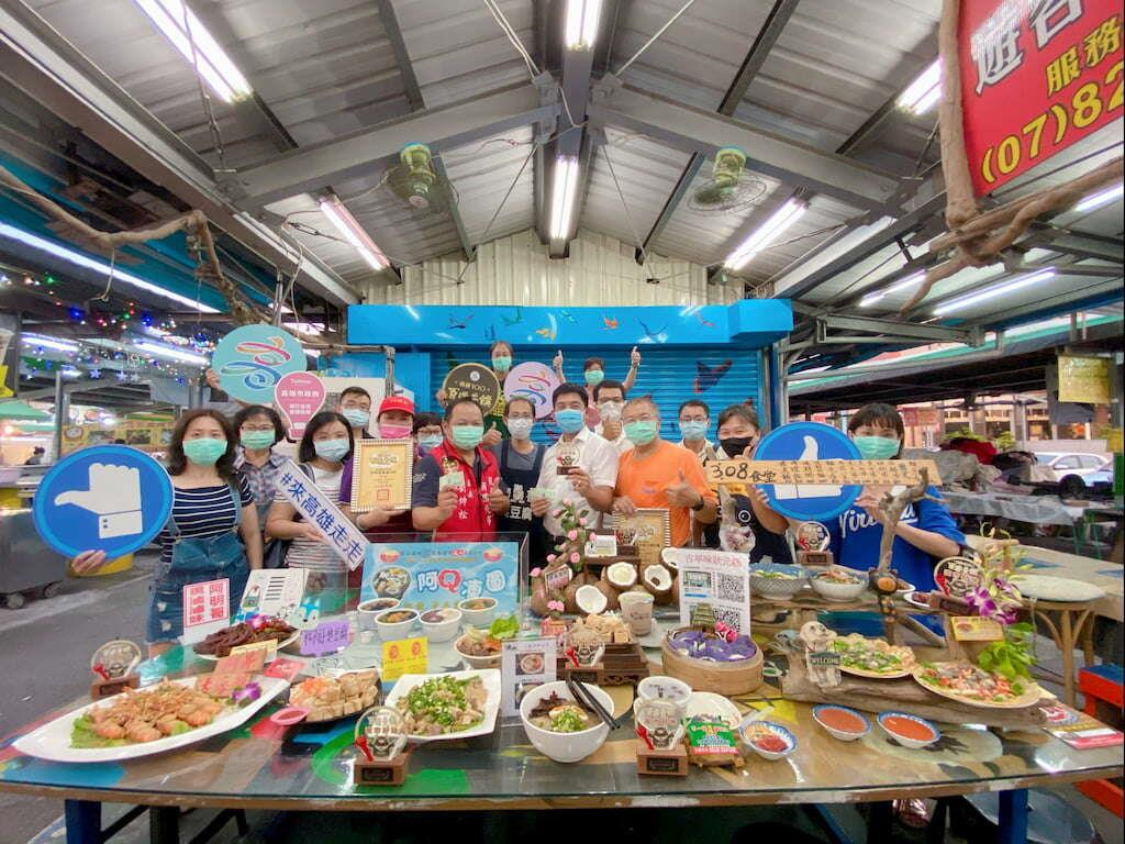 use triple stimulus voucher at Kaixuan Night Market to enjoy a wide range of delicacies
