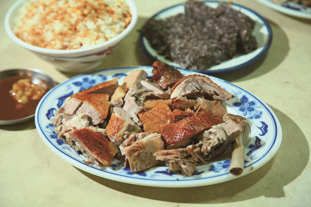 Duck Rice Dish